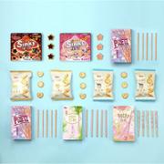 glico 格力高 百醇+百奇+百丽滋饼干 6盒+4袋