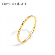 CHOW TAI SENG 周大生 K0AC0098 18K金戒指