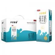 PLUS会员:小羊乖乖 纯羊奶 200ml*15盒
