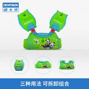 DECATHLON 迪卡侬 儿童游泳臂浮圈¥109.90 8.5折 比上一次爆料降低 ¥20
