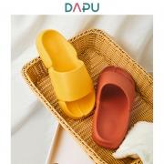 DAPU 大朴 AF0X02014 情侣拖鞋19元包邮(需用券)