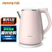 Joyoung 九阳 K15-F626 电水壶 粉色 1.5L