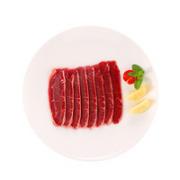 BRIME CUT 原切板腱烤肉片200g(可煎、可烤、可炒)