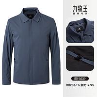JOEONE 九牧王 JK164031T-1 男士印花夹克