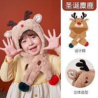 kocotree kk树 儿童秋冬保暖护耳一体式围巾