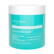 【CCA】海盐头发蓬松膏250gx2瓶16.9元