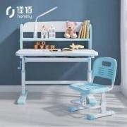 hommy 佳佰 儿童学习桌椅套装 手摇升降+大收纳架