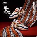 LI-NING 李宁 CF the one 誉拓 悟行 AGCR438 男子运动鞋399元包邮(需用券)