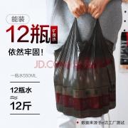 e洁 背心手提式垃圾袋 5卷共150只 45*50cm