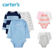 Carter's 孩特 婴儿纯棉长袖包屁连体衣  3件装¥79.00 6.6折