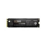 HIKVISION 海康威视 CC500 NVMe M.2 固态硬盘 1TB(PCI-E3.0)¥599.90 比上一次爆料降低 ¥68.1
