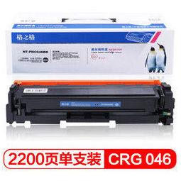 G&G 格之格 CRG-046硒鼓NT-PNC046BK适用佳能MF735Cx 732Cdw打印机硒鼓黑色