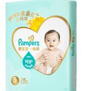 88VIP!Pampers 帮宝适 一级帮 婴儿纸尿裤 S76片¥75.05 5.4折 比上一次爆料降低 ¥4.75