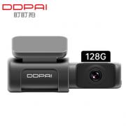 PLUS会员!DDPAI 盯盯拍 mini5 4K行车记录仪 128GB版 单镜头