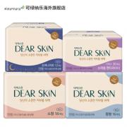 Kleannara 可绿纳乐 Dear Skin 迪尔丝沁 韩国3D压花敏感肌纯棉卫生巾组合76片