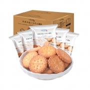 88VIP:卜珂零点 日式海盐小圆饼 500g5.66元包邮(双重优惠)