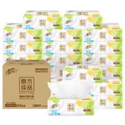 Breeze 清风 原木纯品抽纸 3层100抽12包(180mm*132mm)¥12.90 2.6折 比上一次爆料降低 ¥3