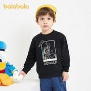 balabala 巴拉巴拉 男童套头卫衣¥20.50