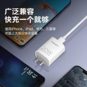 PISEN 品胜 PD20W充电器 Type-C快充电头29.9元