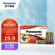 Panasonic 松下 5号碱性干电池 24节 狮子王版19.9元
