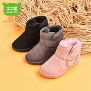 MUMUWU 木木屋 儿童雪地靴¥29.90 1.7折