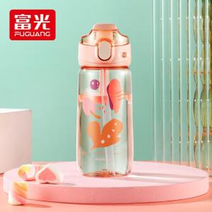 FUGUANG 富光 清美系列 tritan材质 塑料水杯 400ml 粉色