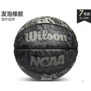 Wilson 威尔胜 WTB0730XDEF NBA比赛专用篮球7号