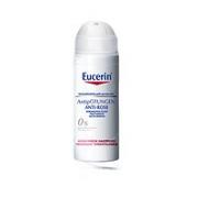 Eucerin 优色林 修红特护霜 50ml(赠同款5ml*10+50ml)