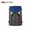 JIWU 苏宁极物 相遇系列 中性款双肩包79元+运费