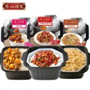 PLUS会员:广州酒家 自热米饭 3盒装 共815g49.9元包邮(双重优惠)