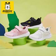 BoBDoG 巴布豆 儿童秋款运动鞋¥49.90 1.3折