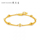 CHOW TAI SENG 周大生 女士黄金手链 4.20g¥1813.00 8.3折 比上一次爆料降低 ¥24.05