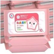 Beautiful baby 漂亮宝贝 婴儿湿巾 10抽 10包2.9元包邮(需用券)