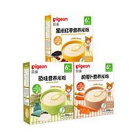 Pigeon 贝亲 婴儿辅食米粉套装 原味+黑米红枣+胡萝卜 600g