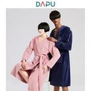 DAPU 大朴 保暖连帽连体睡衣套装