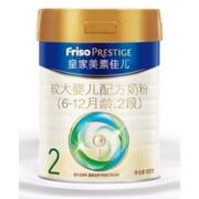 Friso 美素佳儿 皇家 婴儿奶粉 2段 800g¥336.00 8.5折 比上一次爆料降低 ¥50