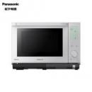 PLUS会员:Panasonic 松下 NN-DS900XPE 微蒸烤一体机 27L1580.05元