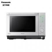 PLUS会员:Panasonic 松下 NN-DS900XPE 微蒸烤一体机 27L