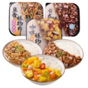 DayDayCook 日日煮 多口味自热米饭 3盒装14.9元包邮(需用券)