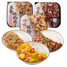 DayDayCook 日日煮 多口味自热米饭 3盒装