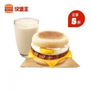 BURGER KING 汉堡王 超值早餐2件套 单人餐 电子券 到店兑换券