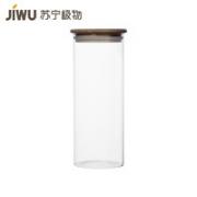 JIWU 苏宁极物 高硼硅玻璃储物罐 700ml¥9.90 2.2折