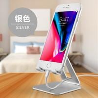 changjian 常见科技 桌面手机支架