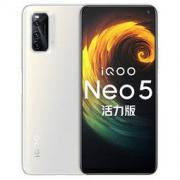 vivo Neo5 活力版 5G智能手机 8GB 128GB2219元