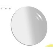 essilor 依视路 防蓝光1.60钻晶A4特薄非球面镜片2片装+赠品牌镜框