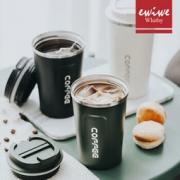 EWIWE Coffee M3 保温杯 380ml 白色35.9(需用券)