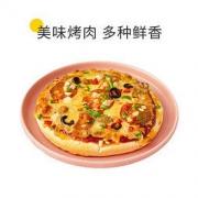 PLUS会员:KASSY STEAK 小牛凯西 披萨5份装 180g*5盒