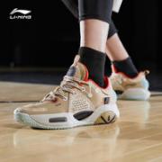 LI-NING 李宁 䨻 韦德全城9  ABAR005 男子篮球鞋¥719.00 8.6折 比上一次爆料降低 ¥119