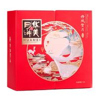 Huamei 华美 丹凤贺月 月饼礼盒 540g