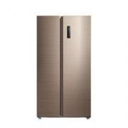 MELING 美菱 BCD-550WPUCX 对开门冰箱 550L2699元